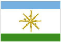 Bandera Cañuelense